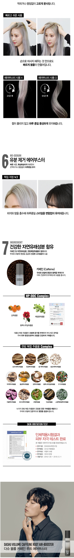 다슈(DASHU) 볼륨 카페인 루트 왁스 스프레이 120ml(소프트)
